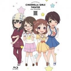 アイドルマスター シンデレラガールズ劇場 2nd SEASON 第3巻【Blu-ray】【BLU-RAY DISC】