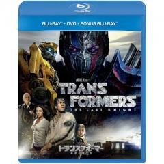 トランスフォーマー/最後の騎士王 ブルーレイ+DVD+特典ブルーレイ【初回限定生産】【BLU-RAY DISC】