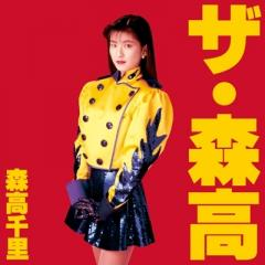森高千里 モリタカチサト / ザ・森高 (2枚組 / 180グラム重量盤レコード)【LP】