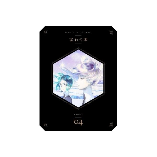 宝石の国 Vol.4 Blu-ray 初回生産限定版【BLU-RAY DISC】
