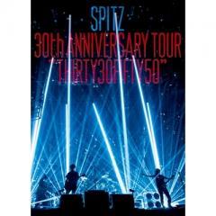 """スピッツ / SPITZ 30th ANNIVERSARY TOUR """"THIRTY30FIFTY50""""【デラックスエディション -完全数量限定生産盤-】(2Blu-ray+2CD+α)【BLU-RAY DISC】"""