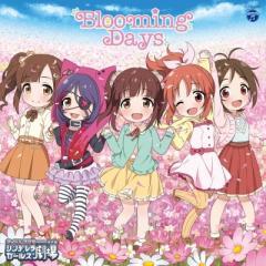 アイドルマスター / THE IDOLM@STER CINDERELLA GIRLS LITTLE STARS! Blooming Days【CD Maxi】