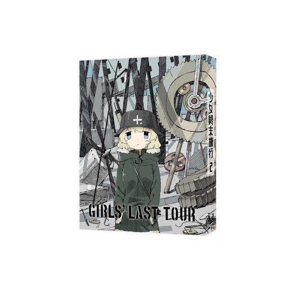 少女終末旅行 2【Blu-ray】【BLU-RAY DISC】