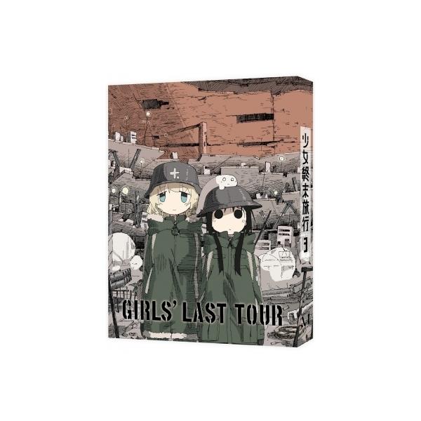 少女終末旅行 3【Blu-ray】【BLU-RAY DISC】