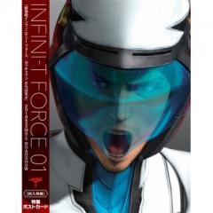 Infini-T Force Blu-ray(1)【BLU-RAY DISC】
