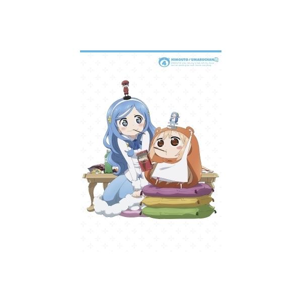 干物妹!うまるちゃんR Vol.4 DVD 初回生産限定版【DVD】
