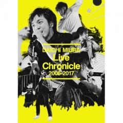 三浦大知 / Live Chronicle 2005-2017【DVD】
