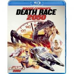 ロジャー・コーマン デス・レース 2050【BLU-RAY DISC】