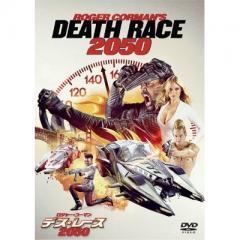 ロジャー・コーマン デス・レース 2050【DVD】