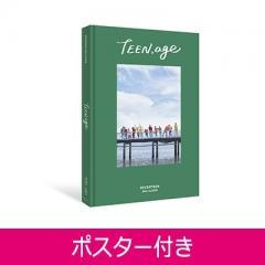 SEVENTEEN / 《ポスター付き》 2nd ALBUM:  TEEN,  AGE 【GREEN Ver.】【CD】