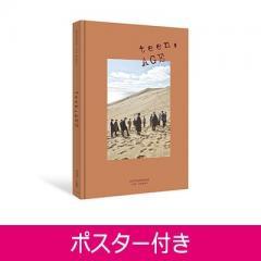 SEVENTEEN / 《ポスター付き》 2nd ALBUM:  TEEN,  AGE 【ORANGE Ver.】【CD】