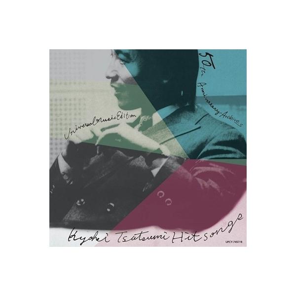 オムニバス(コンピレーション) / 筒美京平自選作品集 50th Anniversaryアーカイヴス シティ・ポップス編【CD】