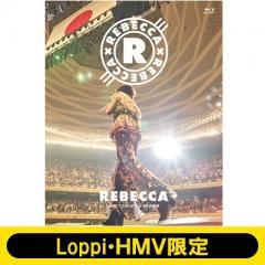 REBECCA レベッカ / 《Loppi・HMV限定盤》 REBECCA LIVE TOUR 2017 at日本武道館 【完全数量限定盤】(Blu-ray)【BLU-RAY DISC】