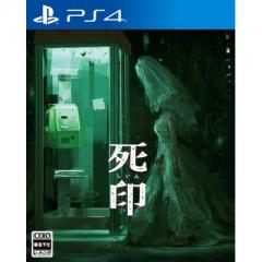 【PS4】死印 通常版