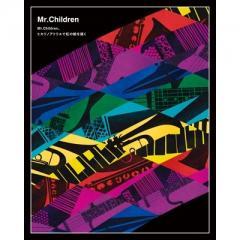 Mr.Children / Mr.Children、ヒカリノアトリエで虹の絵を描く (Blu-ray+CD)【BLU-RAY DISC】