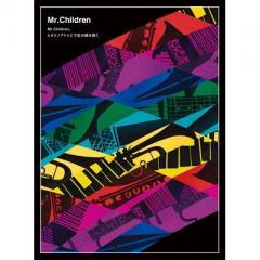 Mr.Children / Mr.Children、ヒカリノアトリエで虹の絵を描く (DVD+CD)【DVD】