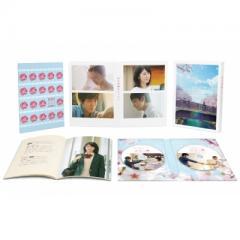 君の膵臓をたべたい Blu-ray豪華版【BLU-RAY DISC】