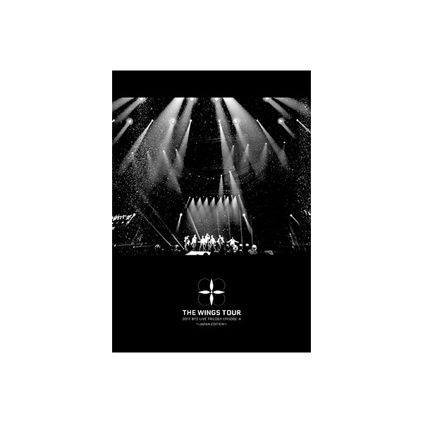 BTS (防弾少年団) / 2017 BTS LIVE TRILOGY EPISODE III THE WINGS TOUR ~JAPAN EDITION~ 【通常盤】 (DVD)【DVD】