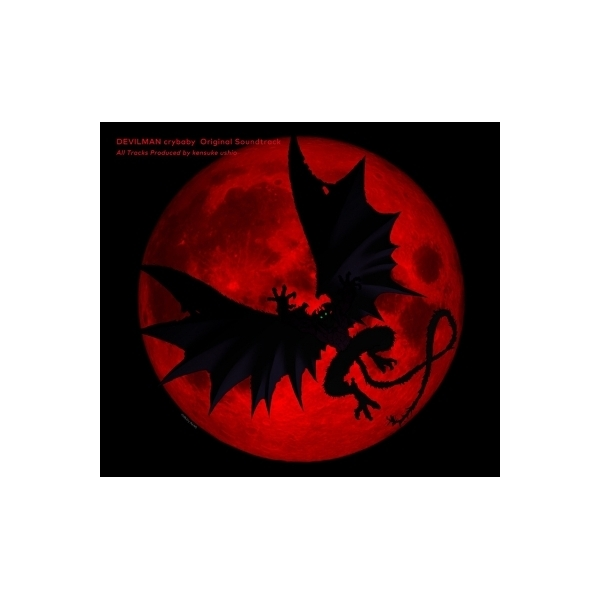 アニメ (Anime) / DEVILMAN crybaby Original Soundtrack【CD】