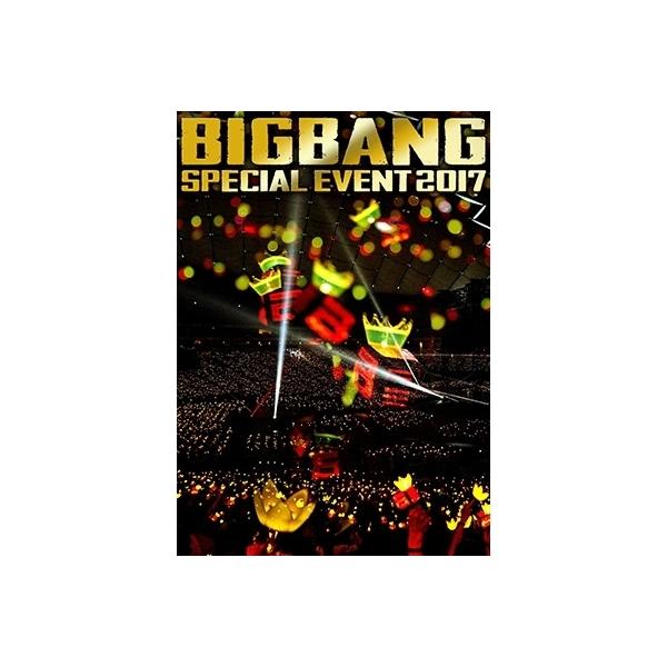 BIGBANG (Korea) ビッグバン / BIGBANG SPECIAL EVENT 2017 【初回生産限定盤】 (2DVD+CD)【DVD】