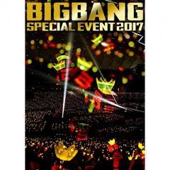 BIGBANG (Korea) ビッグバン / BIGBANG SPECIAL EVENT 2017 【初回生産限定盤】 (2Blu-ray+CD)【BLU-RAY DISC】