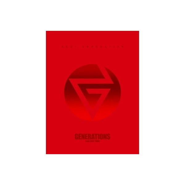 GENERATIONS from EXILE TRIBE / BEST GENERATION 【限定BOX】(3CD+4DVD)【CD】