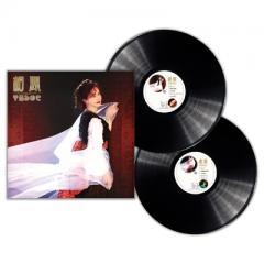 中島みゆき ナカジマミユキ / 相聞 (2枚組 / 180グラム重量盤レコード)【LP】