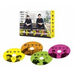 ドラマ25 セトウツミ DVD-BOX【DVD】