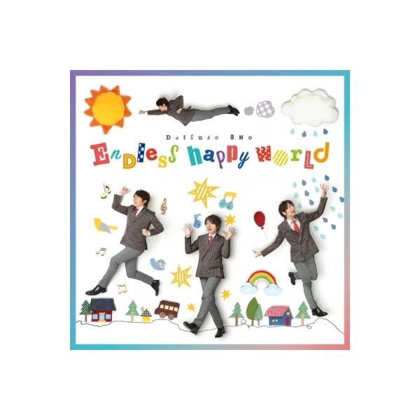 小野大輔 オノダイスケ / Endless happy world  TVアニメ『学園ベビーシッターズ』OP主題歌 【アーティスト盤】(+DVD)【CD Maxi】