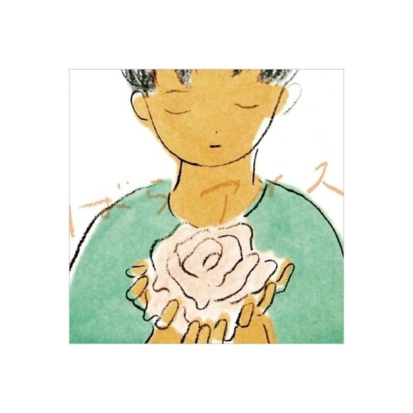 マーライオン / ばらアイス【CD】