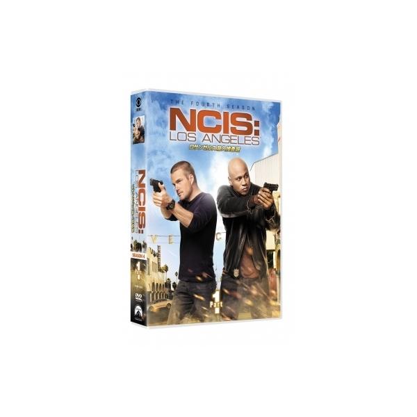 NCIS:  LOS ANGELES ロサンゼルス潜入捜査班 シーズン4 DVD-BOX Part 1【DVD】