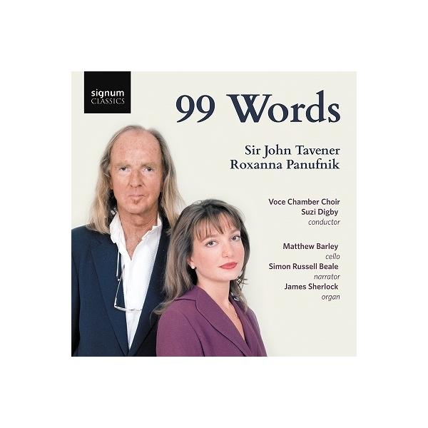 パヌフニク、ロクサナ(1968-) / R.パヌフニク:99ワーズ(タヴナー作詞)、タヴナー:ルック・イン・ザ・グラス、他 スージー・ディグビー&ヴォーチェ室内合唱団、マシュー・バーリー、他【CD】