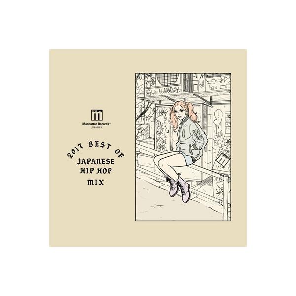 オムニバス(コンピレーション) / Manhattan Records presents 2017 BEST OF JAPANESE HIP HOP MIX【CD】