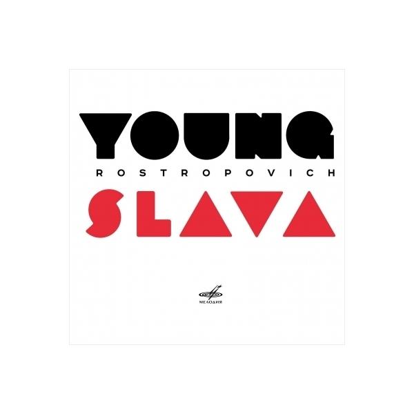 *チェロ・オムニバス* / ヤング・スラヴァ~若き日のロストロポーヴィチ(9CD)【CD】