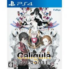 Caligula Overdose ‐カリギュラ オーバードーズ‐