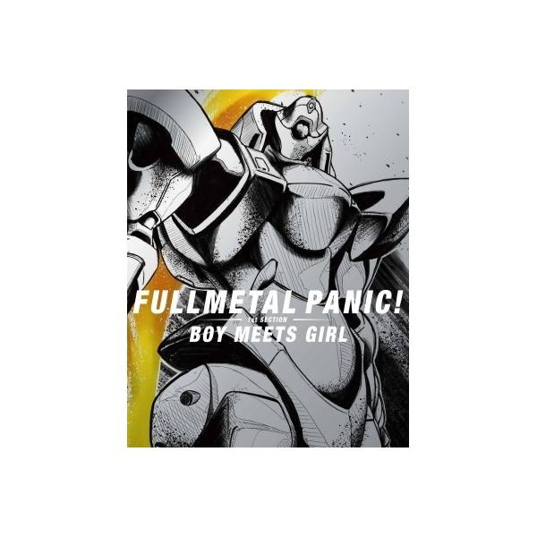 フルメタル・パニック!ディレクターズカット版 第1部:「ボーイ・ミーツ・ガール」編 Blu-ray【BLU-RAY DISC】
