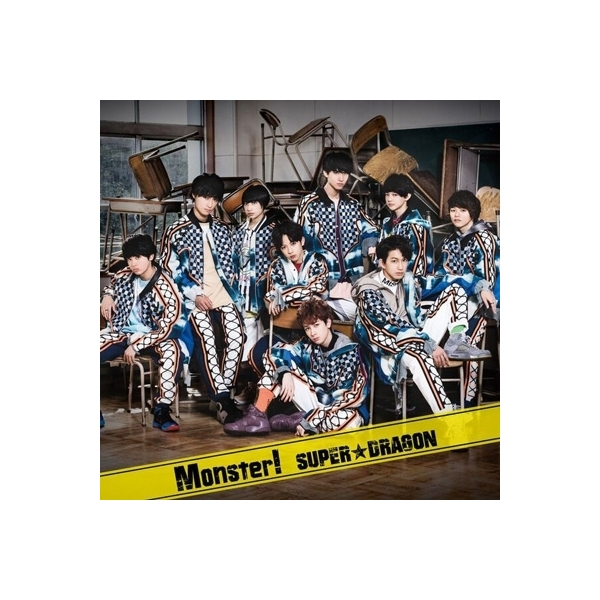 SUPER★DRAGON / Monster! <TYPE-A>【CD Maxi】