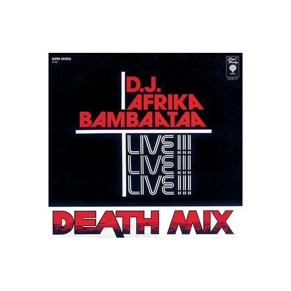 Afrika Bambaataa アフリカバンバータ / Death Mix+4 【CD】