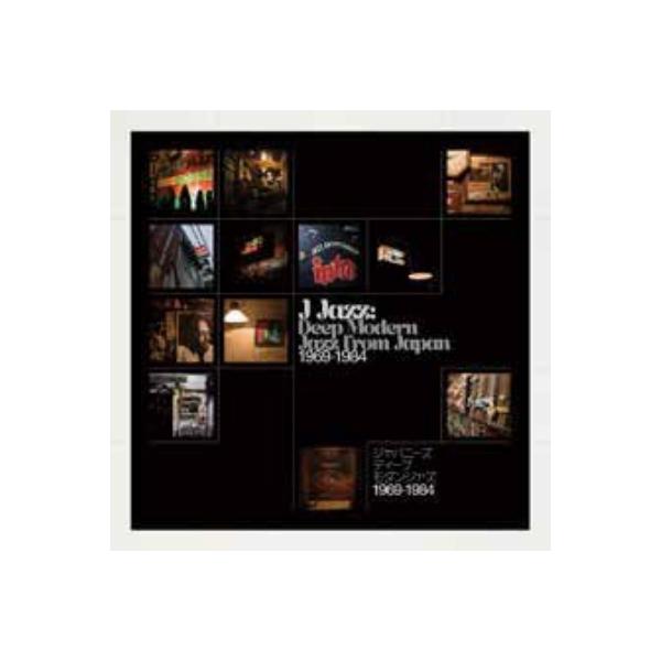 オムニバス(コンピレーション) / J-jazz -deep Modern Jazz From Japan 1969-1984【CD】