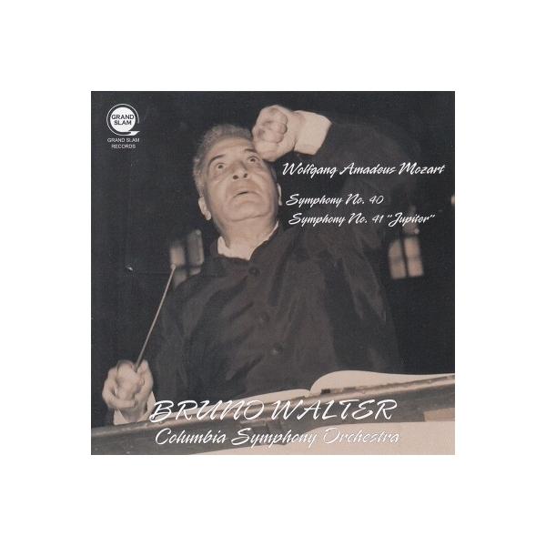 Mozart モーツァルト / 交響曲第40番、第41番『ジュピター』 ブルーノ・ワルター&コロンビア交響楽団(平林直哉復刻)【CD】
