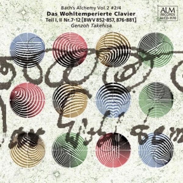 Bach, Johann Sebastian バッハ / 平均律(適正律)クラヴィーア曲集 第1巻より第7番~第12番、第2巻より第7番~第12番 武久源造(チェンバロ、フォルテピアノ)【CD】