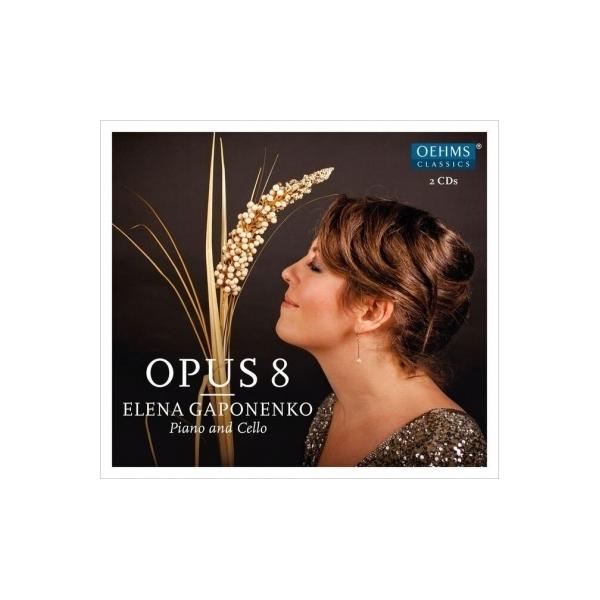 ピアノ作品集 / OPUS8~スクリャービン、メトネル、コダーイ、リゲティ、他 エレナ・ガポネンコ(ピアノ&チェロ)(2CD)【CD】