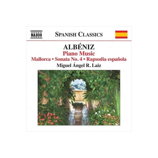 Albeniz アルベニス / ピアノ作品集 第8集 ミゲル・アンヘル・R・ライズ【CD】