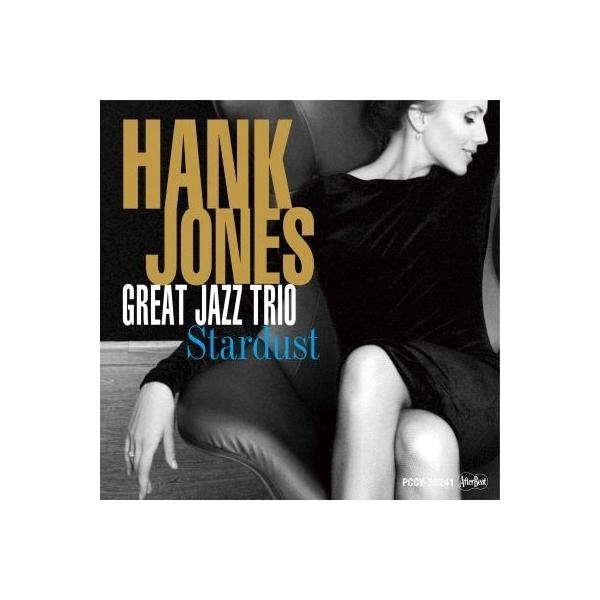 Hank Jones ハンクジョーンズ / Stardust 【紙ジャケット仕様】【CD】