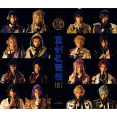 ミュージカル『刀剣乱舞』 ~真剣乱舞祭2017~【BLU-RAY DISC】