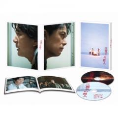 『三度目の殺人』<Blu-ray スペシャルエディション>【BLU-RAY DISC】
