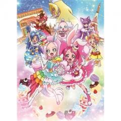 映画キラキラ☆プリキュアアラモード パリッと!想い出のミルフィーユ!【DVD特装版】【DVD】
