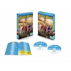 フラーハウス<セカンド・シーズン>コンプリート・ボックス【DVD】