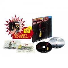 """【初回仕様】IT/イット """"それ""""が見えたら、終わり。ブルーレイ&DVDセット(2枚組/イラスト・カード付)【BLU-RAY DISC】"""