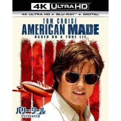 バリー・シール アメリカをはめた男 [4K ULTRA HD + Blu-rayセット【BLU-RAY DISC】